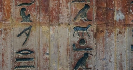 freimaurer ägypten